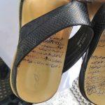 sandal wali allah