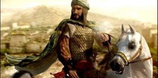 uqbah bin nafi