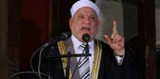 Ahmad Umar Hasyim