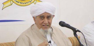 Habib Abu Bakar