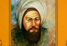 Ibn al-Baithar
