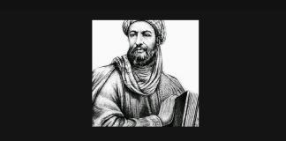 Al Harits bin Kaldah