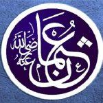 Usman bin Affan