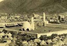 surat al-Balad