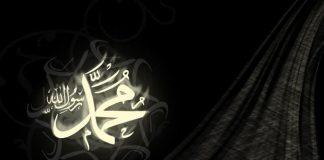 terburu-buru menghafalkan Al-Qur'an