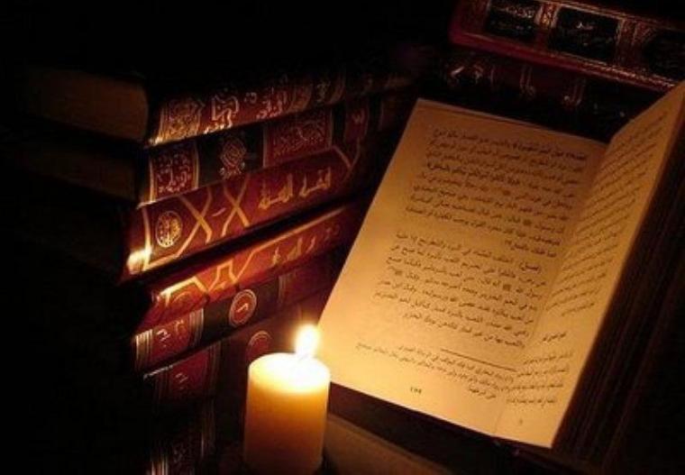 literasi hadis