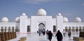 masuk masjid tanpa wudhu