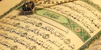 membaca surah Yasin