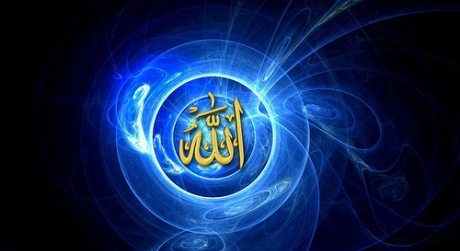 jagalah Allah