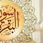 surah al-baqarah ayat 222