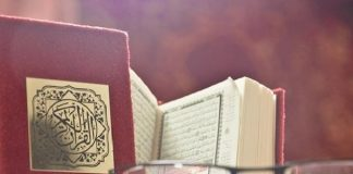 surah al-syams