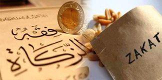 zakat profesi dalam Islam