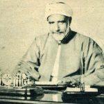 Ahmad Mustafa al-Maraghi