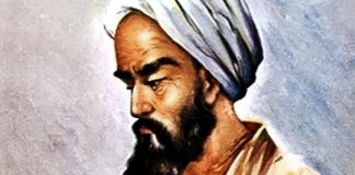 Ibn Bajjah, salah seorang Ulama berpengaruh di era Bani Hud
