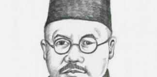 K.H. Ahmad Sanusi
