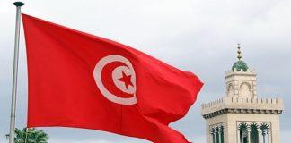 Majelis Fatwa Tunisia