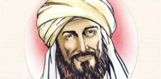 Muslim bin Khalid Az-Zanji