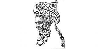 Puasa Menurut Syekh Abdul Qadir Al-Jilani