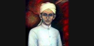 K.H. Zainal Mustafa