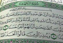 Tafsir Surah al-Kahfi 1-2