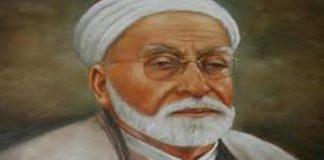 Thahir bin Asyur