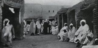 Ubaidiyyah