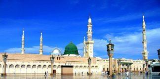membiarkan najis di masjid