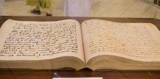 penulisan mushaf