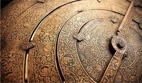 tiga objek dalam filsafat Islam