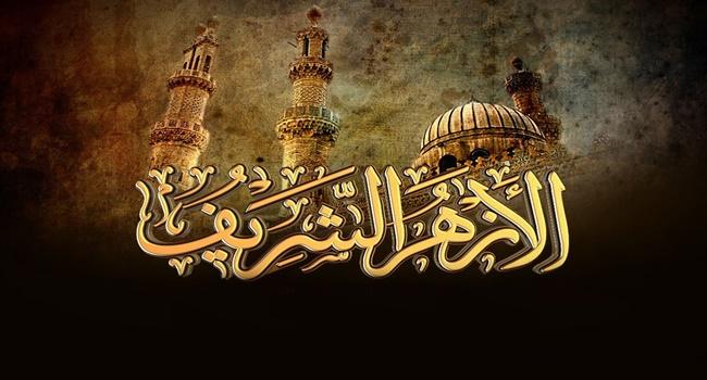 Al-Azhar