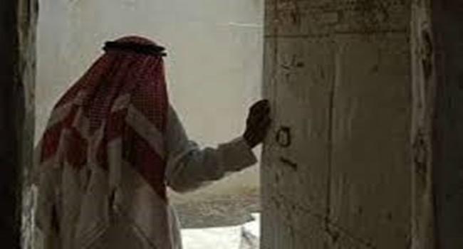 Malik bin Dinar
