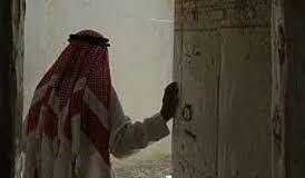 Akhir Hayat Imam Malik