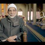 Peran Al-Azhar dalam Kajian Hadis