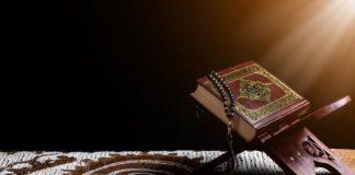 risalah nabi Muhammad