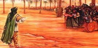Busra bin abi arthah