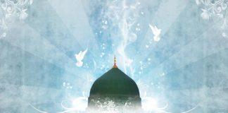 Cara Nabi Muhammad Mendidik Remaja