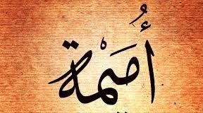 Ibunda Abu Hurairah