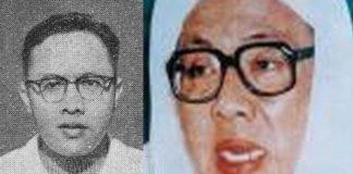 K.H. Ahmad Shiddiq