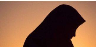 Fatimah binti Ubaidullah
