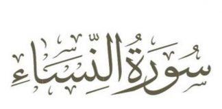 syarat kesempurnaan iman