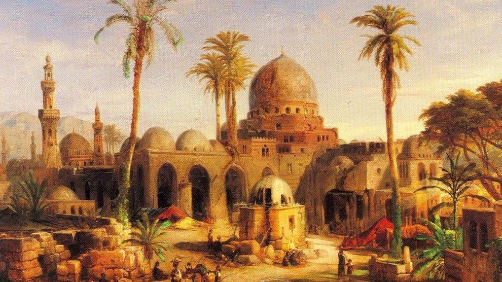 Abbasiyah
