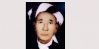 Syaikh Muhammad Siraj Garut