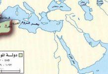 Khalifah pertama Dinasti Muwahhidun