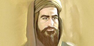 Muhammad bin Tumart
