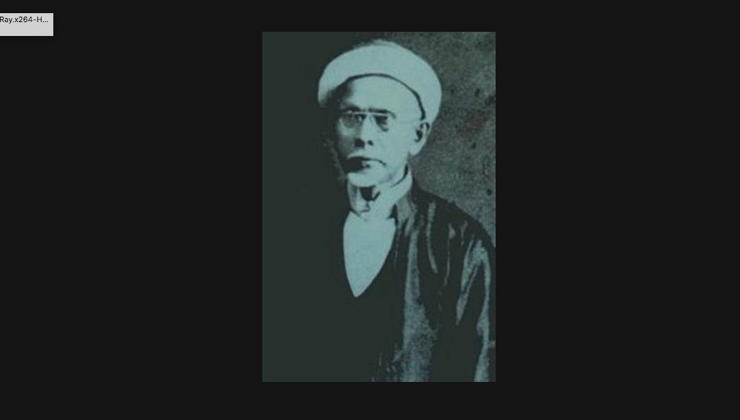 Geger Banten 1888