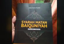Syarah Matan Baiquniyyah