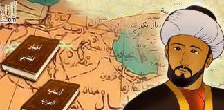 Qaul Jadid dan Qaul qadim Imam Syafi