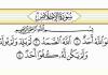 membaca surah al-ikhlas