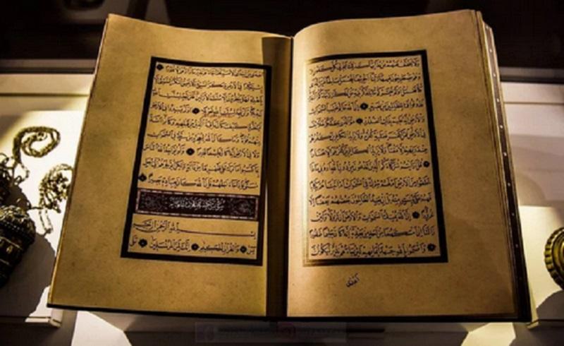 Aksi pembakaran Al-Qur'an