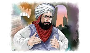 Yusuf bin Abdul Mu'min